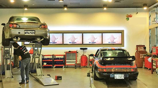 Pro Car Workshop